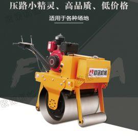 小型压路机厂家 手扶式单轮振动碾 压实草坪压路机
