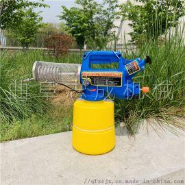 **小型烟雾机鸡场消毒灭蚊机垃圾场灭菌机