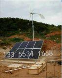 風力發電機新改進價格