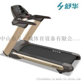 商用跑步机 单位会所健身房跑步机厂家直销