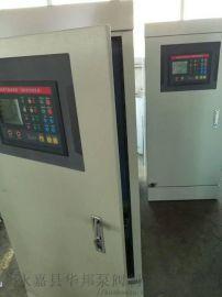 厂家供应自藕降压控制柜