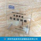 經銷商授權牌 產品亞克力經銷牌 有機玻璃榮譽牌