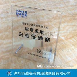 经销商授权牌 产品亚克力经销牌 有机玻璃荣誉牌