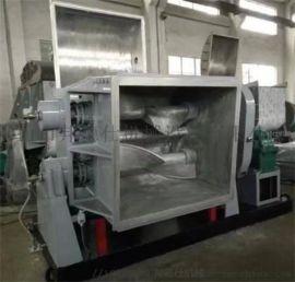 硅胶捏合机 混炼胶高温捏合机设备 广东模具胶设备