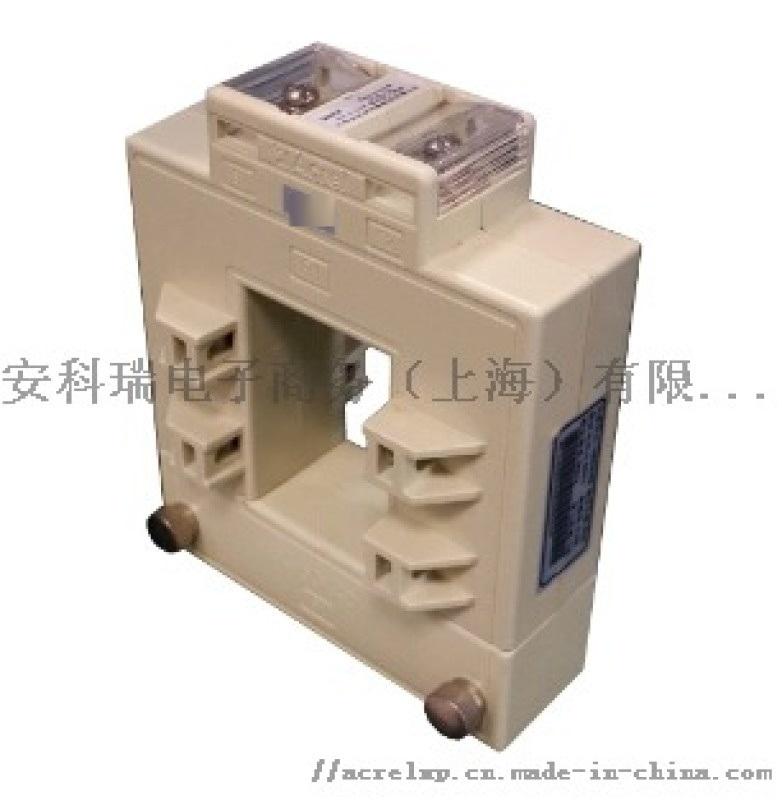 开口式电流互感器 项目改造专用互感器 安科瑞AKH-0.66/K 30*20 200/5