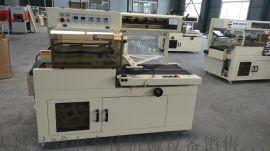 大城县金佳机械 生产茶叶盒 化妆品盒套膜包装机