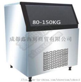 成都小型商用制冰机维修