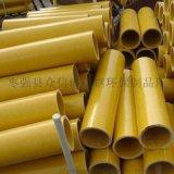 現貨供應玻璃鋼拉擠型材 玻璃鋼方管 圓管