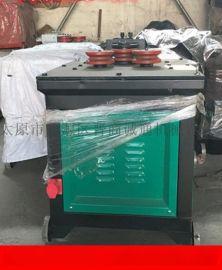 湛江市钢筋卷圆机360度钢筋弯弧机厂商出售