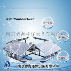 BHSUN光伏发电 绿色光伏 太阳能曝气机