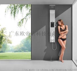 1803即开即热式洗澡淋浴集成电热水器太阳能款