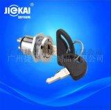 JK102环保电源锁 3档位开关 电源开关锁