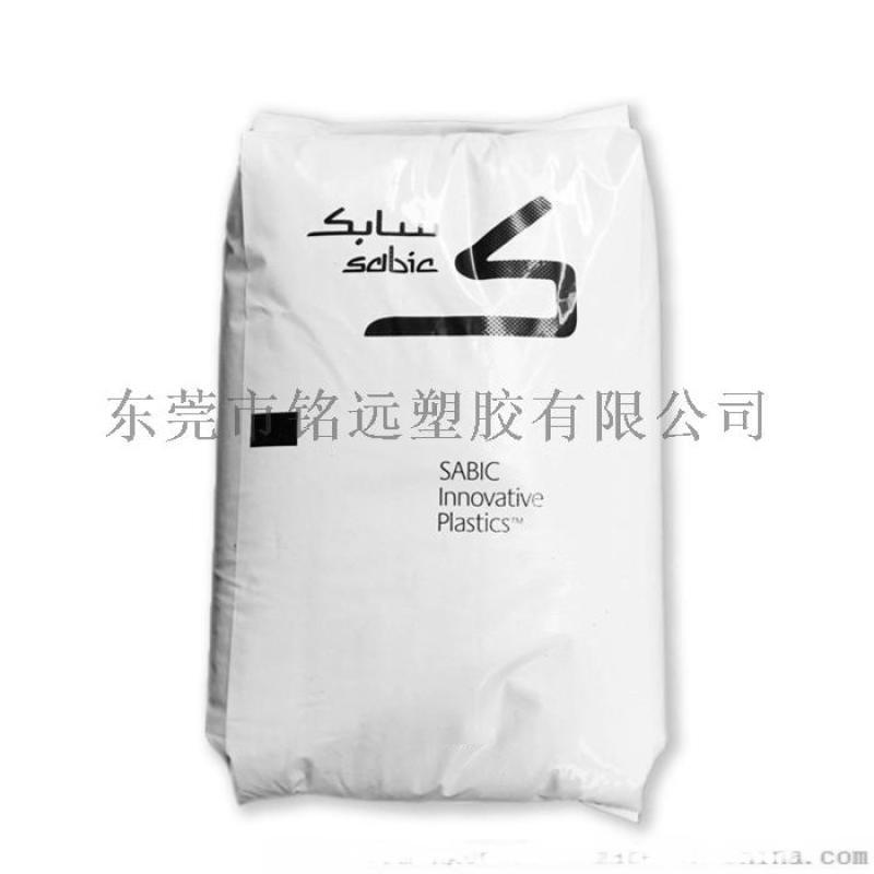 廠家直銷 塑料合金 黑色環保料 PC\ABS