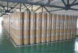 飼料級丁酸鈉 CAS:156-54-7
