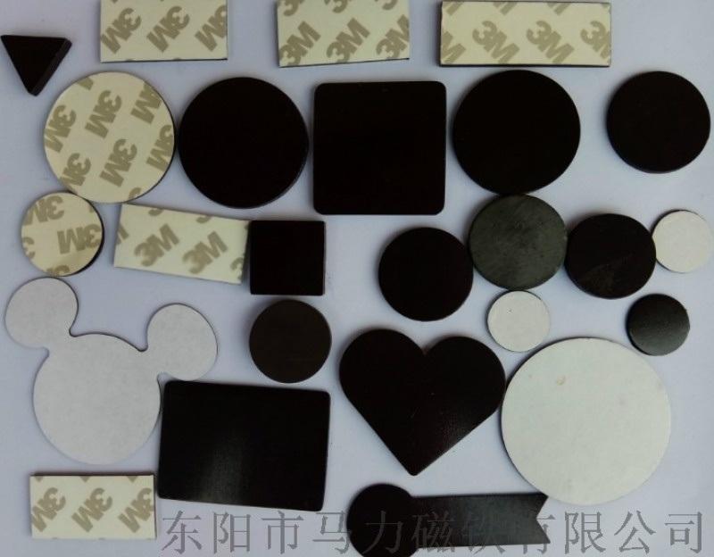 圆形橡胶软磁片 单双面软磁铁条 永磁铁氧体磁铁