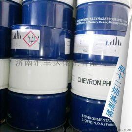 叔十二烷基硫醇|美國菲利普斯叔十二硫醇山東現貨