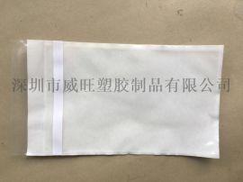 环保PP背胶袋 PE背胶袋 PVC背胶袋