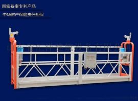 汇洋高空作业吊篮外墙吊篮Q235碳钢