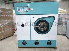 急出售二手50公斤洗脱机二手烘干机