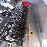 石膏板吊顶龙骨生产设备 轻钢龙骨加工机械设备