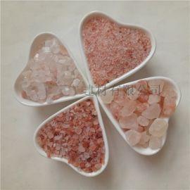 鹽晶石顆粒 汗蒸房沐浴鹽砂 巴基斯坦純正巖鹽