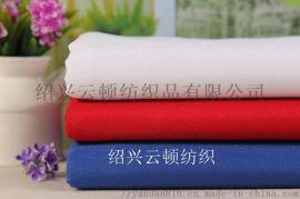 绍兴云顿纺织--经典平纹布系列面料