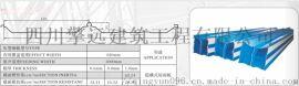 供应自贡0.4mm厚820型镀锌彩钢瓦直销