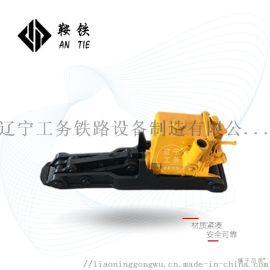 鞍鐵液壓起撥道器YQBD鐵路養路機具技術指導