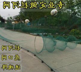 供應尼龍捕魚網,聚乙烯捕魚網批發