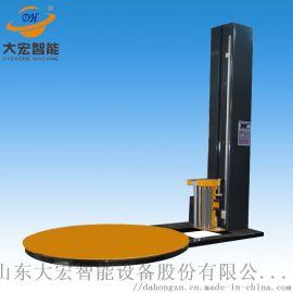 托盘缠绕机 专业包装设备 预拉伸托盘机 可定制
