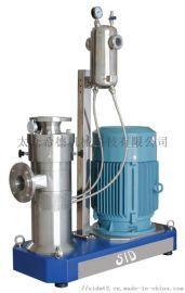 水煤浆高速剪切均质分散机
