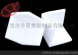 廠家生產各類包裝珍珠棉護角