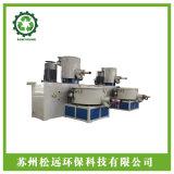 厂家专业供应高速混合机组 PVC树脂粉混合设备