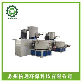 高速混合機組, PVC樹脂粉混合設備