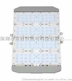 专业生产LED投光灯投射灯隧道灯飞利浦芯片明纬电源