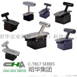 昭华工厂直销 C-TB17金属开关