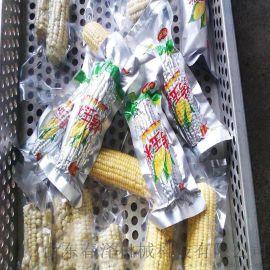 紫色鲜玉米粒杀菌锅 袋装食品杀菌设备