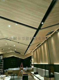 郑州透明家具膜,木纹贴纸,康得新特耐贴膜