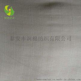 泰安润棉纺织厂家直销竹纤维棉纱布面料双层方格坯布
