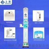 郑州上禾超声波测量身高体重血压脉搏体检机