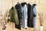 新手服装进货多少钱MACJAC羽绒服女中长款修身