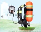 专业制造道雄MED空气呼吸器 DSBA6.8P