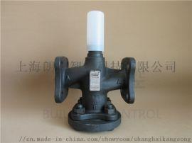 **西门子VVF53.80-100法兰电动二通比例调节阀蒸汽阀门