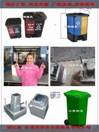 塑料工业垃圾桶模具加工生产