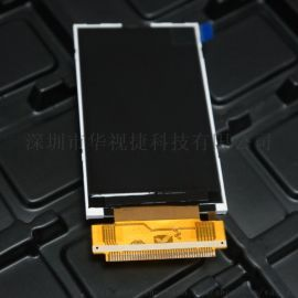 3.0寸IPS液晶显示屏