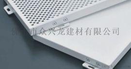 厂家直销铝单板,异型天花
