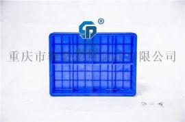 重庆厂家直销八格塑料箱8格分类工具箱
