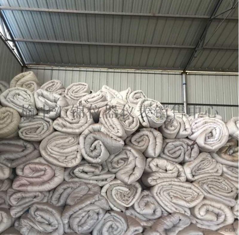 蘭州哪余有賣工地保溫棉被13919031250