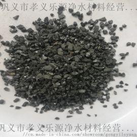 **颗粒净水用无烟煤滤料