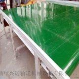 食品包裝鋁合金輸送機 綠色帶鋁型材運輸機